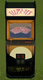Night of the Shambling Shades IV Arcade Machine.jpg
